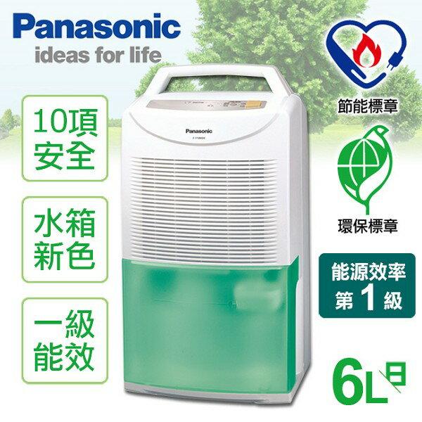 ★預購12月底到貨★【國際牌Panasonic】6公升除濕機/F-Y105SW