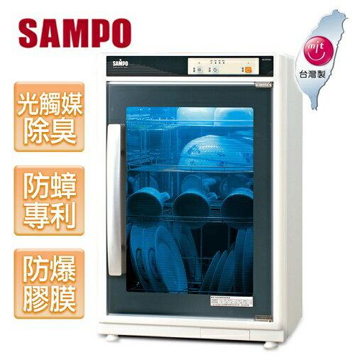 【聲寶SAMPO】紫外線光觸媒85L四層烘碗機/KB-RF85U