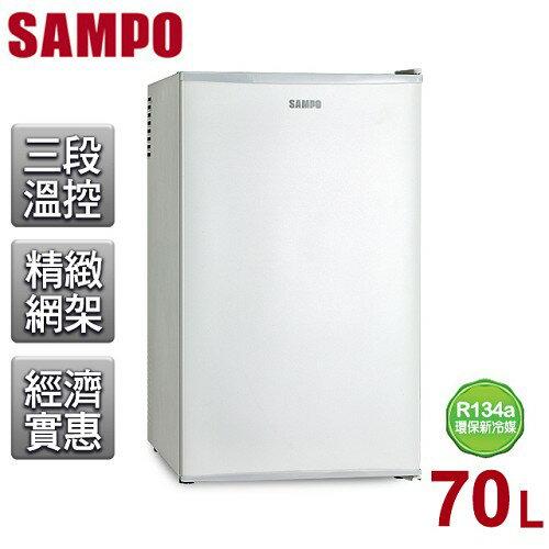 【聲寶SAMPO】70L電子式冷藏箱/KR-UA70C
