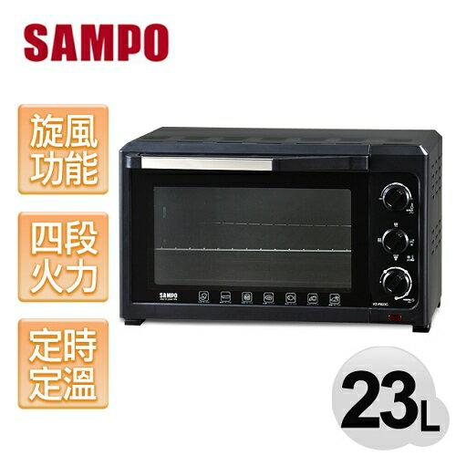 A8888【聲寶SAMPO】23L定溫控制大電烤箱/KZ-PB23C