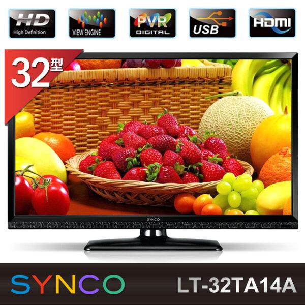 原價$7990↘下殺【新格SYNCO】32型LED液晶顯示器+視訊盒/LT-32TA14A