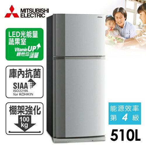 MITSUBISHI 三菱510公升負離子雙門電冰箱(MR-FT51E)