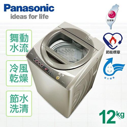 ~ ~~國際牌Panasonic~12公斤超強淨系列單槽洗衣機/^(NA~120YB/NA