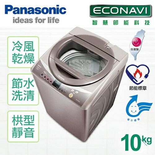 ★預購★【國際牌Panasonic】10公斤ECONAVI窄美型變頻洗衣機。紫羅蘭/(NA-V100YB/NA-V100YB-P)