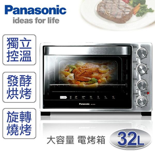 【國際牌】32L雙溫控發酵烤箱/NB-H3200