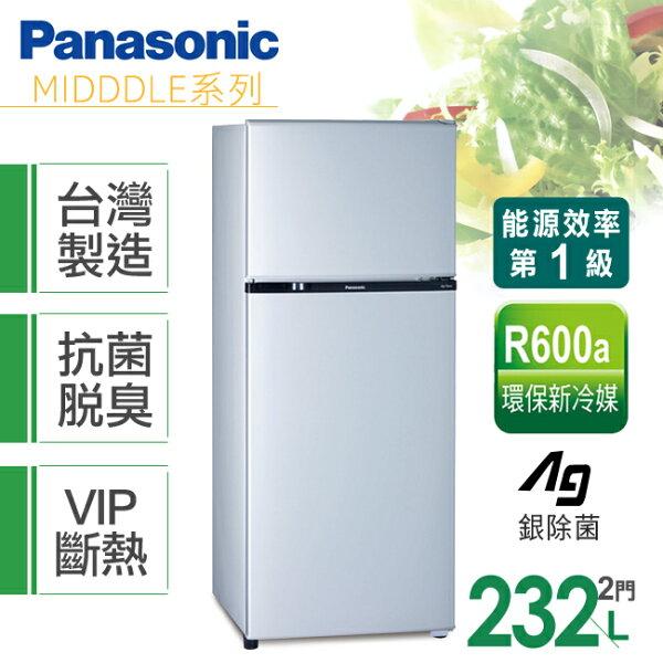 【國際牌Panasonic】232L雙門冰箱/(NR-B238T/NR-B238T-SL)