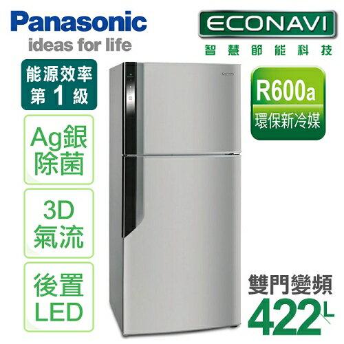 【國際牌Panasonic】ECONAVI 422L變頻雙門冰箱。燦銀灰/(NR-B426GV/NR-B426GV-DH)