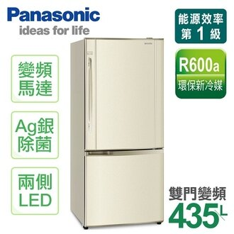 【國際牌Panasonic】435L光銀除菌變頻雙門冰箱。琥珀金/(NR-B435HV/NR-B435HV-N1)
