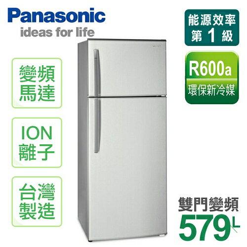 【國際牌Panasonic】579L變頻雙門冰箱。珍珠銀/(NR-B585TV/NR-B585TV_HL)