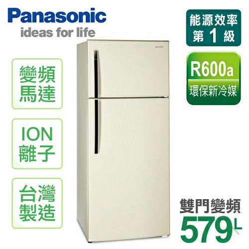 【國際牌Panasonic】579L變頻雙門冰箱。琥珀金/(NR-B585TV/NR-B585TV-N)