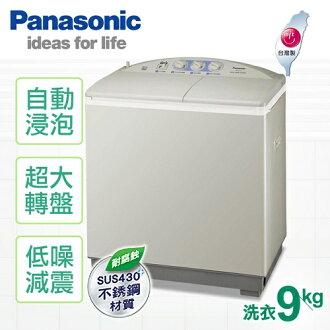 ★預購★【國際牌Panasonic】9公斤不鏽鋼雙槽大海龍洗衣機/NW-90RCS(NW-90RCS-N)