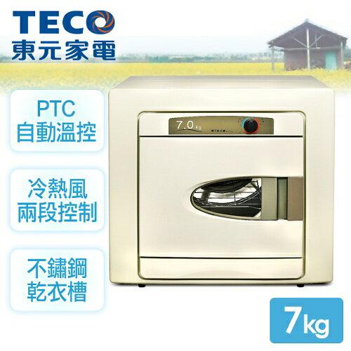 ★預購10月底到貨★【東元TECO】7kg不鏽鋼乾衣機/QD7551NA