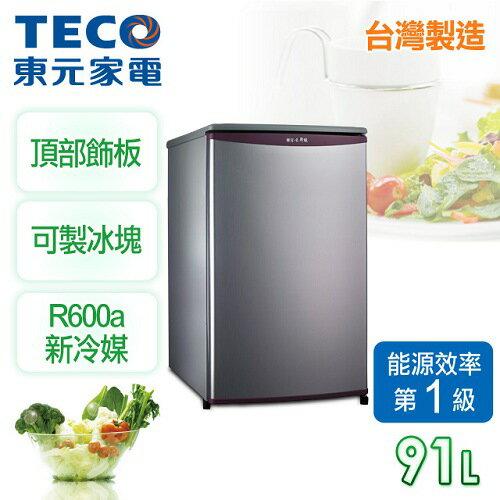 ★預購6月底到貨★◤特選◢【東元TECO】小鮮綠系列91L單門冰箱。晶鑽銀/R1061LA