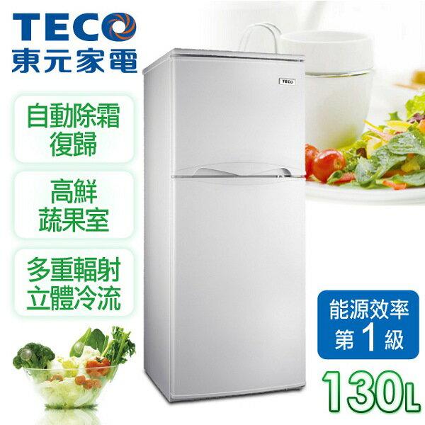 ★預購★【東元TECO】小鮮綠系列130L二門冰箱。珍珠白/R1302W