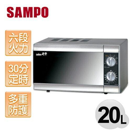 【聲寶SAMPO】20L機械式定時微波爐/RE-0709R