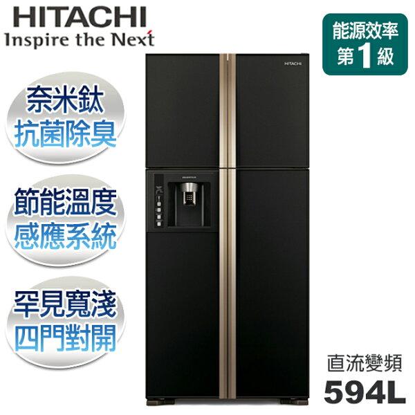 ★預購12月底到貨★【日立HITACHI】直流變頻594L。四門對開冰箱/RG616