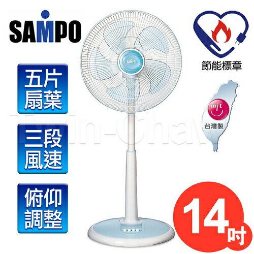 【聲寶SAMPO】14吋機械式節能立扇/ SK-FC14