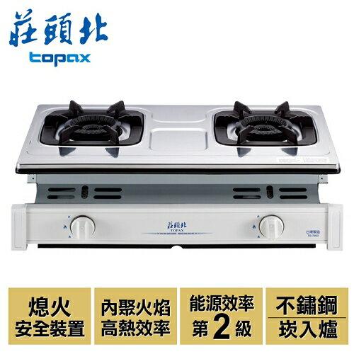 【莊頭北】內焰崁入式瓦斯爐/TG-7603(NG1)(不鏽鋼色+天然瓦斯)TG-7603_S(NG)