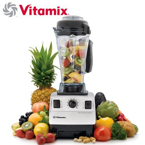 【Vita-Mix】全營養調理機-精進型。白色(TNC5200/V010161W)