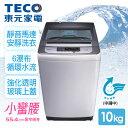 【東元TECO】10kg定頻洗衣機/淺灰色(W1038FW)
