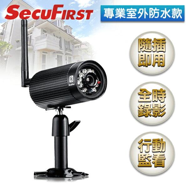 ★送↘托特包▼【SecuFirst】防水無線網路攝影機/WP-H01S