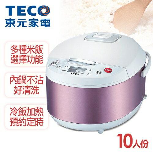 【東元TECO】10人份微電腦電子鍋/YC1031CB