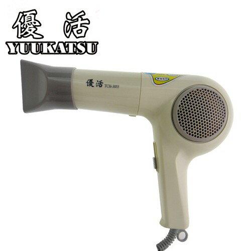 《優活》實用型吹風機/TCH-3055
