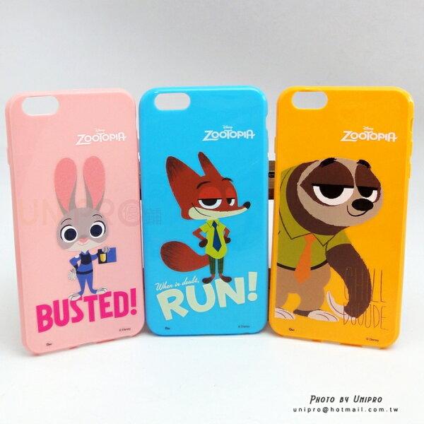 ZOOTOPIA iPhone 6 6S PLUS 5.5吋 4.7吋 動物方城市 哈茱蒂 尼克 快俠 樹懶 TPU手機殼 i6+