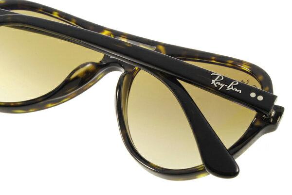Ray Ban 雷朋 琥珀玳瑁 太陽眼鏡 RB4125F 5