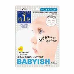 素晴館 KOSE高絲 BABYISH 光映透嬰兒肌保濕面膜 (7枚/包)