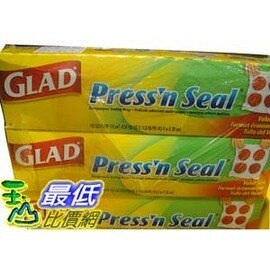 _%[玉山最低比價網 超取限2組] COSCO GLAD 強力保鮮膜 3入裝 (30公分*43.4公尺/捲) _C350086
