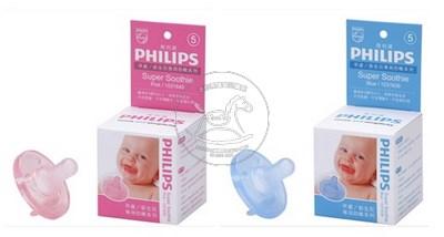 【迷你馬】飛利浦 PHILIPS 早產/新生兒專用奶嘴 (贈送nacnac草本呵護體驗包)