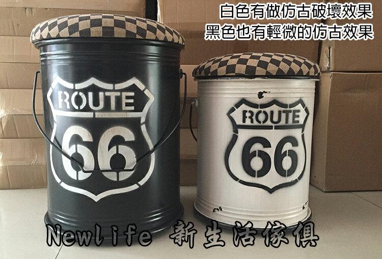 ~新 ~大收納椅 收納凳 復古 黑色 白色 工業風 loft 攝影道具 餐椅 水桶 鐵桶
