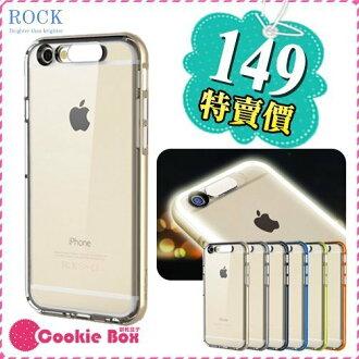 *餅乾盒子* ROCK 來電閃 發光 閃光 手機殼 保護殼 iphone 6 6S plus iphone 5 5s