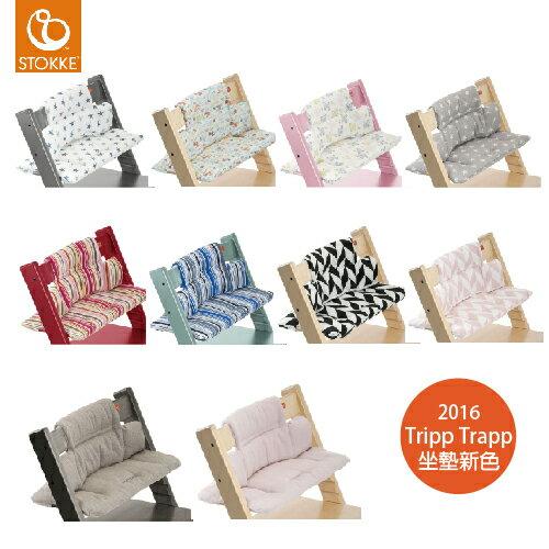 挪威【Stokke】Tripp Trapp 成長椅座墊(2016新色) - 限時優惠好康折扣