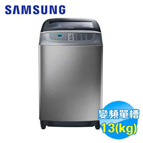SAMSUNG 三星 13公斤單槽洗衣機 WA13F7S9MWA/TW