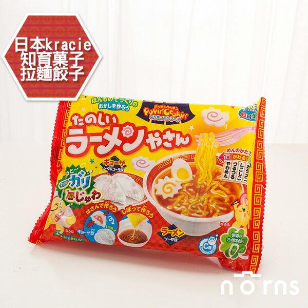 NORNS【日本kracie知育菓子 拉麵餃子】知育果子 手作DIY 造型糖果25g 家家酒