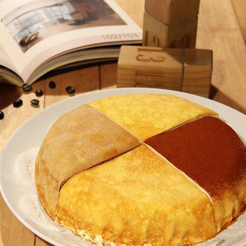 塔吉特|超人氣千層蛋糕8吋-12款任選