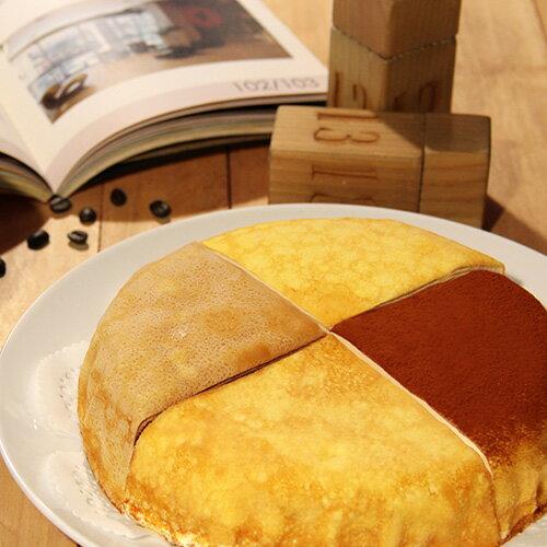 限時↘649含運【塔吉特】超人氣千層蛋糕8吋-12款任選 3