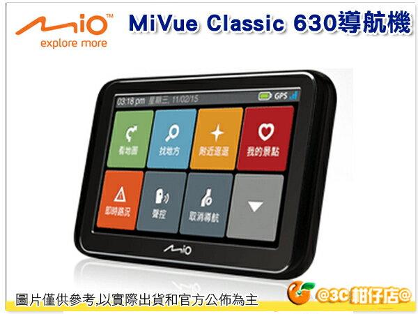 MIO Classic 630 導航機 聲控 語音搜尋 即時路況 GPS 測速警示 公司貨