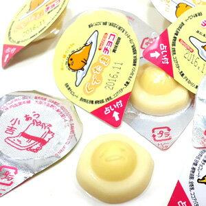日本 丹生堂 蛋黃哥造型巧克力 雞蛋巧克力(單個) [JP266] - 限時優惠好康折扣