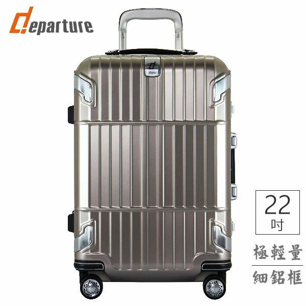 「輕量細鋁框」22吋登機箱 100%拜耳PC ×香檳金:: departure 旅行趣 ∕ HD505 0