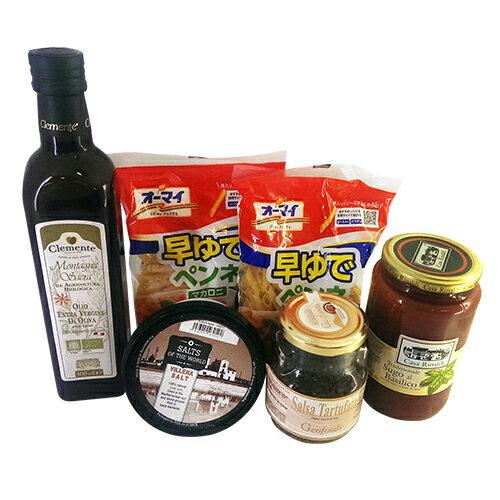 料理DIY組