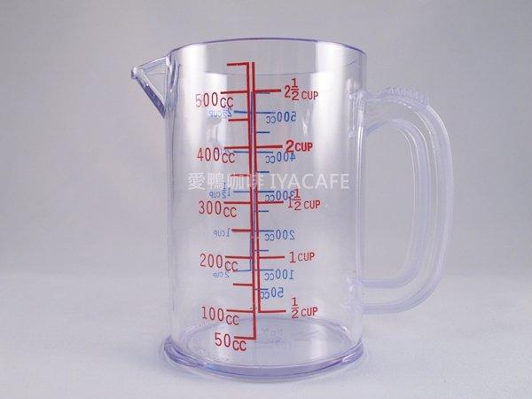《愛鴨咖啡》PC 雙色 刻度 量杯 500cc 把手防滑設計
