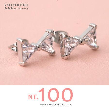 耳針耳環 可愛小甜心 立體蝴蝶結水鑽造型 俏皮甜美 柒彩年代【ND313】一對價格 0