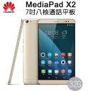 (豪華版32G金色)華為Huawei MediaPad X2 頂級八核心/3GB RAM/4G雙卡盲插/全球最小的七吋平板手機◆首批送同色原廠皮套(限量送完為止)