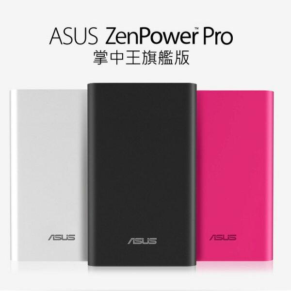 華碩ASUS ZenPower Pro 雙輸出LED手電筒快速充電行動電源 (10050mAh)