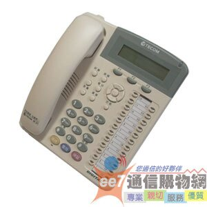 東訊SD-7724G(24鍵豪華型數位話機)