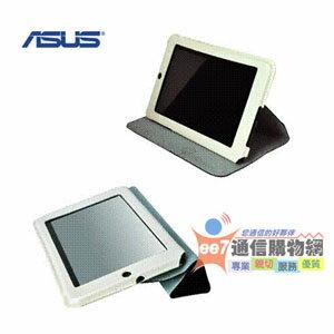 ASUS MeMo Pad ME172V 超薄雙色保護套(黑白色) (神腦代理)
