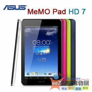 【8G版】ASUS MeMO Pad HD 7 四核心7吋平板電腦 (ME173X / ME173) ◆贈保貼+原廠皮套◆特價優惠 售完為止